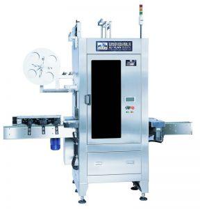 Automatic-shrink-sleeve-applicators-XYL-100